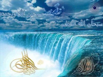 sowar jamila min ikhraj jaber el bakkouli .wmv - YouTube